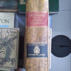 Diccionarios de segunda mano: DICCIONARIO DE LA LENGUA ESPAÑOLA. Lote 96318271
