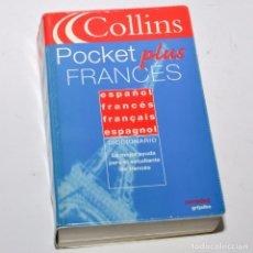 Diccionarios de segunda mano: DICCIONÁRIO COLLINS POCKET PLUS ESPAÑOL-FRANCÉS FRANÇAIS-ESPAGNOL. Lote 97148831