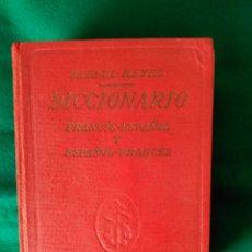 Diccionarios de segunda mano: ANTIGUO DICCIONARIO FRANCES-ESPAÑOL Y ESPAÑOL-FRANCES AÑO 1958 - RAFAEL REYES . Lote 97554727