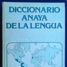 Diccionarios de segunda mano: DICCIONARIO ANAYA DE LA LENGUA, EDICIONES, S.A. SERVICIOS EDITORIALES Y DE EMPRESA. 1978. AÑOS 70.. Lote 98151183
