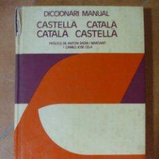 Diccionarios de segunda mano: DICCIONARI DICCIONARIO MANUAL - CATALÀ CASTELLÀ, CASTELLANO CATALÁN, PRÒLOGO CAMILO JOSE CELA - VOX . Lote 98408415