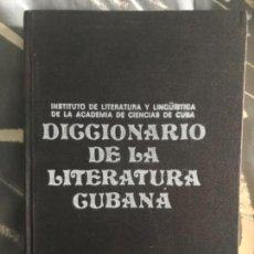Diccionarios de segunda mano: ANTIGUO LIBRO TOMO II DICCIONARIO LITERATURA CUBANA ADA ROSA LE RIVEREND 1984. Lote 98855571