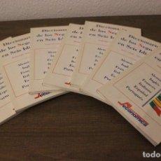 Livres d'occasion: DICCIONARIO DE LOS NEGOCIOS EN SEIS IDIOMAS-7 TOMOS-COMPLETO-ACTUALIDAD ECONÓMICA. Lote 99556367
