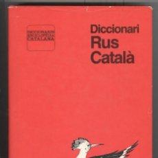 Diccionarios de segunda mano: DICCIONARI RUS - CATALÀ. ED ENCICLOPEDIA CATALANA 1985.. Lote 102568159