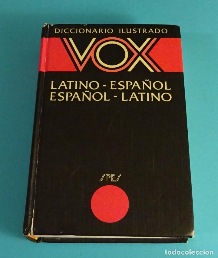 DICCIONARIO ILUSTRADO LATINO - ESPAÑOL. VOX (Libros de Segunda Mano - Diccionarios)