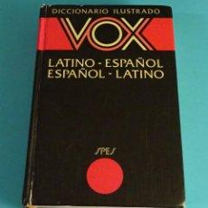 Diccionarios de segunda mano: DICCIONARIO ILUSTRADO LATINO - ESPAÑOL. VOX. Lote 102806951