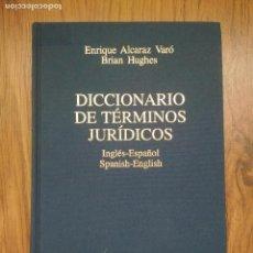 Diccionarios de segunda mano: DICCIONARIO DE TÉRMINOS JURÍDICOS INGLÉS-ESPAÑOL SPANISH-ENGLISH ARIEL 2ª ED. REV. Y AUT. 1997. Lote 103047523