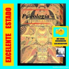 Diccionarios de segunda mano: DICCIONARIO AKAL DE PSICOLOGÍA - ROLAND DORON / FRANCOISE PARROT - TAPA DURA - RARO. Lote 103891171