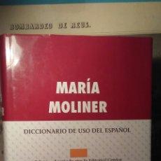 Diccionarios de segunda mano: MARIA MOLINER...DICCIONARIO DEL USO DEL ESPAÑOL ...EDICION ABREVIADA POR LA EDITORIAL GREDOS. Lote 104241970