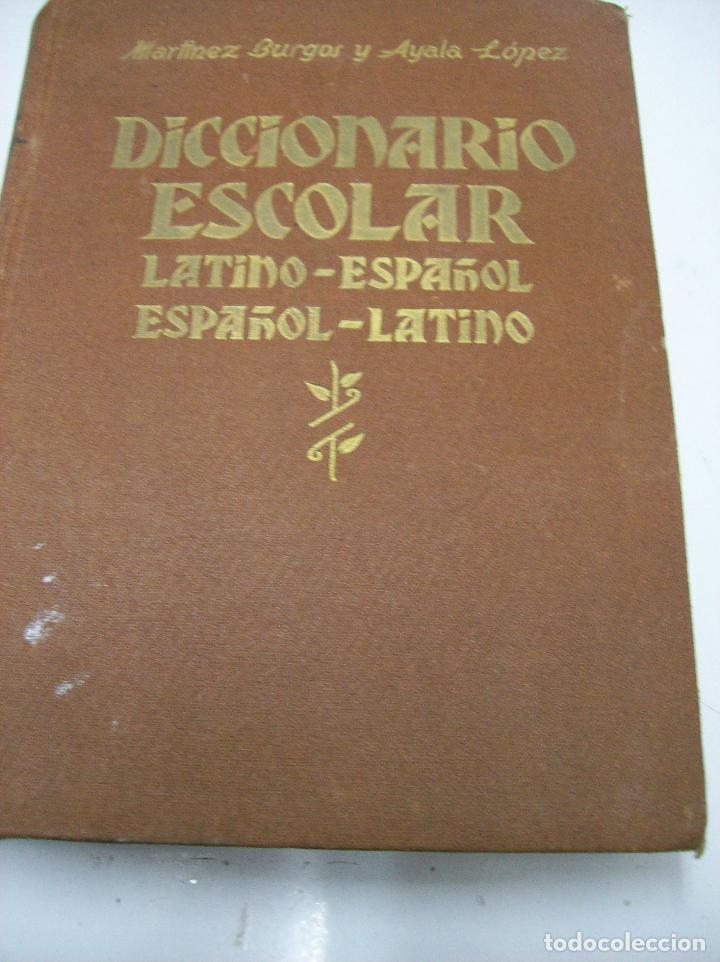 DICCIONARIO ESCOLAR LATINO-ESPAÑOL. RAYFE. AÑO 1939 (Libros de Segunda Mano - Diccionarios)
