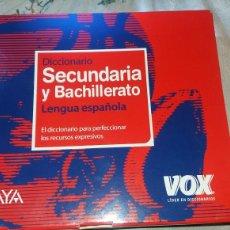 Diccionarios de segunda mano: DICCIONARIO SECUNDARIA Y BACHILLERATO LENGUA ESPAÑOLA. Lote 105076487