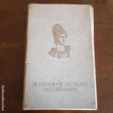 Diccionarios de segunda mano: DICCIONARIO DE MITOLOGIA GRECOROMANA 1974. Lote 107725887