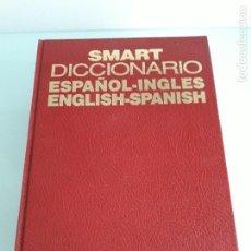Diccionarios de segunda mano: DICCIONARIO ESPAÑOL-INGLÉS / ENGLISH-SPANISH - SMART - GRUPO EDITORIAL OCÉANO - 1992. Lote 110665991