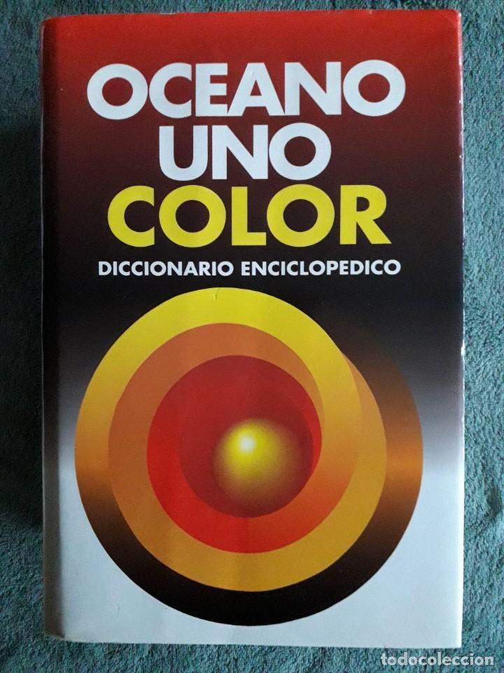 OCEANO UNO COLOR DICCIONARIO ENCICLOPÉDICO / EDICIÓN 1995 (Libros de Segunda Mano - Diccionarios)