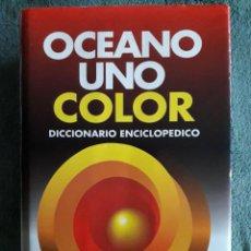 Diccionarios de segunda mano: OCEANO UNO COLOR DICCIONARIO ENCICLOPÉDICO / EDICIÓN 1995. Lote 113210727