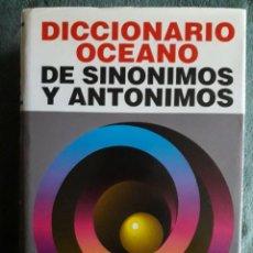 Diccionarios de segunda mano: DICCIONARIO OCEANO DE SINONIMOS Y ANTONIMOS. Lote 113210867