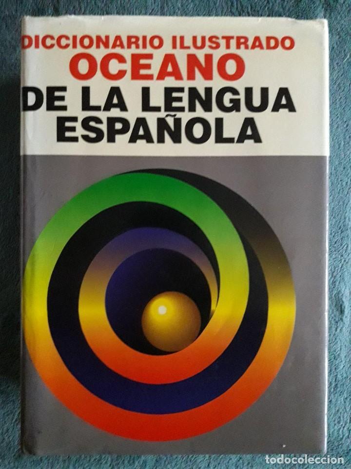 DICCIONARIO ILUSTRADO OCEANO DE LA LENGUA ESPAÑOLA (Libros de Segunda Mano - Diccionarios)