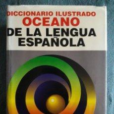 Diccionarios de segunda mano: DICCIONARIO ILUSTRADO OCEANO DE LA LENGUA ESPAÑOLA. Lote 113210975