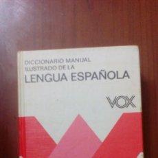 Diccionarios de segunda mano: VOX - DICCIONARIO MANUAL ILUSTRADO DE LA LENGUA ESPAÑOLA. Lote 113981639