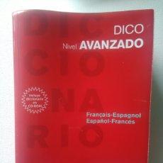 Diccionarios de segunda mano: DICCIONARIO FRANCÉS AVANZADO. Lote 116379250