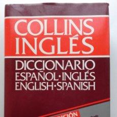Diccionarios de segunda mano: COLLINS INGLÉS. DICCIONARIO ESPAÑOL-INGLÉS - ENGLISH-SPANISH - GRIJALBO. Lote 117398651