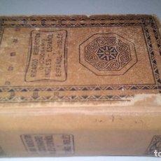 Diccionarios de segunda mano: INGLES ESPAÑOL-RICARDO ROBERSTON-RAMON SOPENA 1941. Lote 117687383
