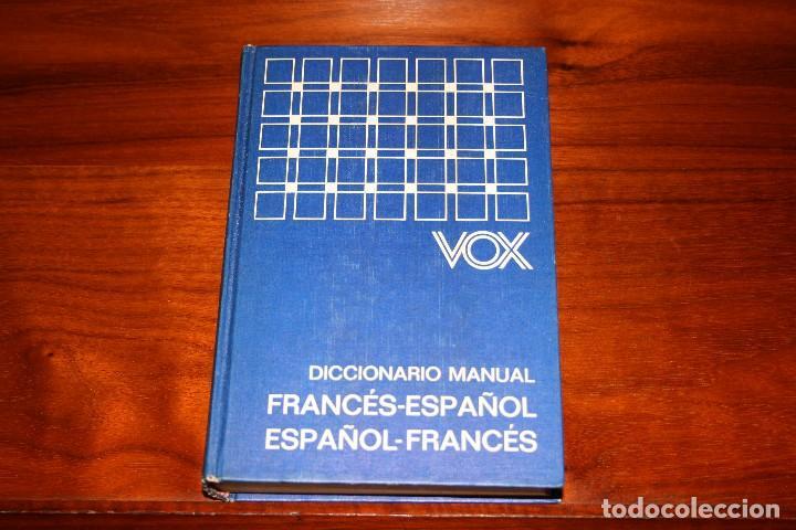 DICCIONARIO MANUAL VOX. FRANCÉS ESPAÑOL. BIBLIOGRAF. 7ª EDICIÓN. 1980. (Libros de Segunda Mano - Diccionarios)