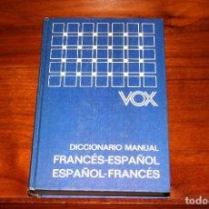 Diccionarios de segunda mano: DICCIONARIO MANUAL VOX. FRANCÉS ESPAÑOL. BIBLIOGRAF. 7ª EDICIÓN. 1980.. Lote 118855039