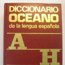 Diccionarios de segunda mano: DICCIONARIO OCEANO DE LA LENGUA ESPAÑOLA 1981. VER FOTOS. Lote 118924099
