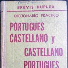 Diccionarios de segunda mano: DICCIONARIO PORTUGUES CASTELLANO - ED. SOPENA ARGENTINA 1960. Lote 120002863