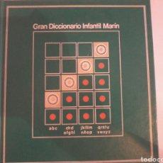 Diccionarios de segunda mano: GRAN DICCIONARIO INFANTIL MARÍN. Lote 122643971