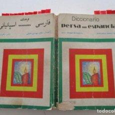 Diccionarios de segunda mano: MADGID MOHTADIE H. DICCIONARIO PERSA - ESPAÑOLA. RMT86709. Lote 124549951