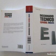 Diccionarios de segunda mano: GUY MALGORN DICCIONARIO TÉCNICO ESPAÑOL - INGLÉS. RMT86875. Lote 126263583