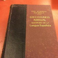Diccionarios de segunda mano: DICCIONARIO MANUAL ILUSTRADO DE LA LENGUA ESPAÑOLA - SEGUNDA EDICION - 1950 - ESPASA-CALPE, 1572PAGS. Lote 126345079