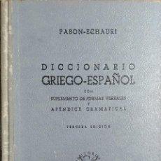 DICCIONARIO GRIEGO-ESPAÑOL : CON SUPLEMENTO … / PABÓN – ECHAURI. BARCELONA: SPES, 1959.