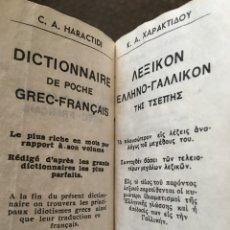 Diccionarios de segunda mano: DICTIONNAIRE DE POCHE GREC - FRANCAISE - 1978. Lote 128381279