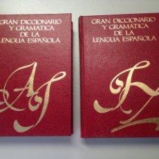 Diccionarios de segunda mano: LOTE GRAN DICCIONARIO Y GRAMÁTICA DE LA LENGUA ESPAÑOLA. Lote 137460705