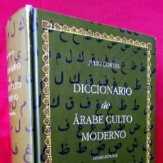 Diccionarios de segunda mano: DICCIONARIO DE ÁRABE CULTO MODERNO. AÑO: 1996. JULIO CORTES. 1313 PÁGINAS.. Lote 137484834