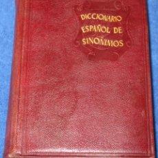 Diccionarios de segunda mano: DICCIONARIO ESPAÑOL DE SINÓNIMOS - FEDERICO CARLOS SAINZ DE ROBLES - AGUILAR (1946 - 1ª EDICIÓN). Lote 137663006