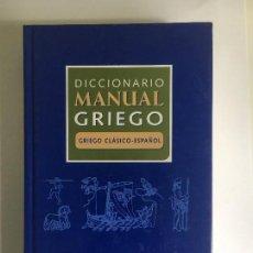 Diccionarios de segunda mano: DICCIONARIO GRIEGO VOX. Lote 195516645