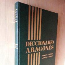 Diccionarios de segunda mano: RAFAEL ANDOLZ: DICCIONARIO ARAGONÉS-CASTELLANO, CASTELLANO-ARAGONÉS. Lote 140328146