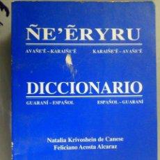 Diccionarios de segunda mano: DICCIONARIO GUARANÍ ESPAÑOL / ESPAÑOL GUARANÍ. N. KRIVOSHEIN DE CANESE; F. ACOSTA ALCARAZ. Lote 140717054