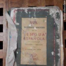 Diccionarios de segunda mano: DICCIONARIO ABREVIADO DE LA LENGUA ESPAÑOLA VOX. Lote 142723973