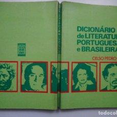 Diccionarios de segunda mano: CELSO PEDRO LUFT DICCIONÁRIO DE LITERATURA PORTUGUESA E BRASILEIRA Y91522. Lote 144100550