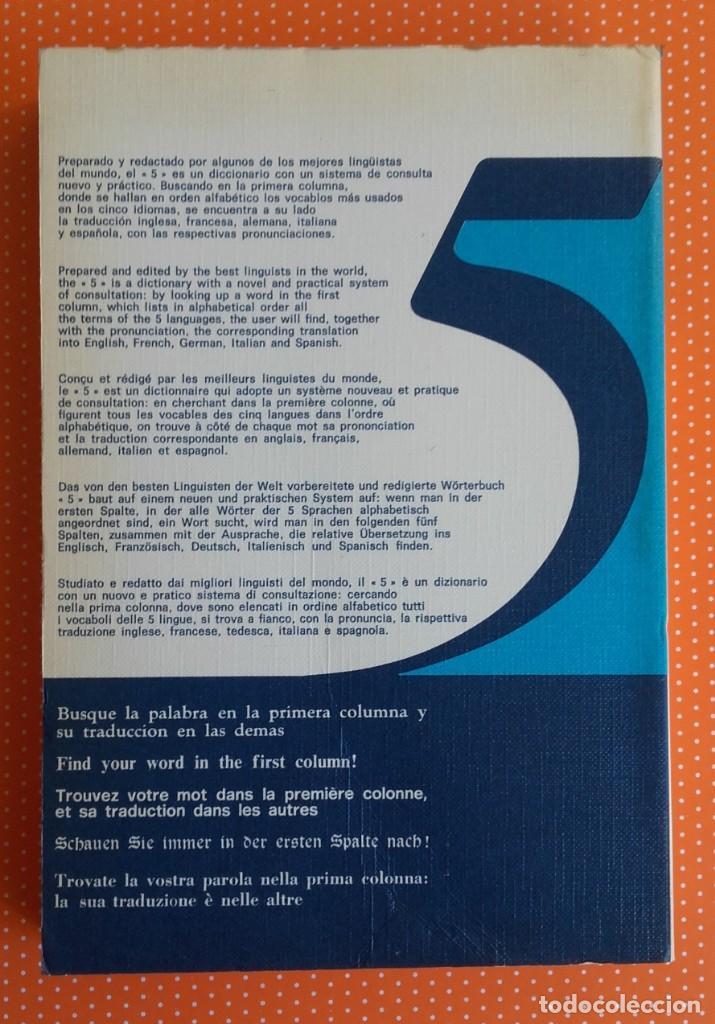Diccionarios de segunda mano: DICCIONARIO MULTILINGÜE AL-BORAK. 5 IDIOMAS CON PRONUNCIACIÓN. GIUSEPPE ALBERTO OREFICE. 1973. - Foto 3 - 145903278