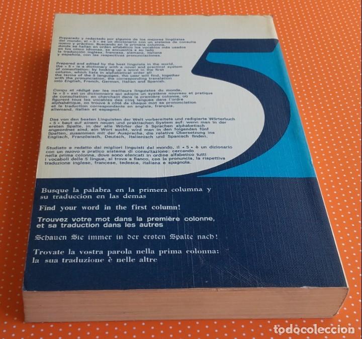 Diccionarios de segunda mano: DICCIONARIO MULTILINGÜE AL-BORAK. 5 IDIOMAS CON PRONUNCIACIÓN. GIUSEPPE ALBERTO OREFICE. 1973. - Foto 4 - 145903278