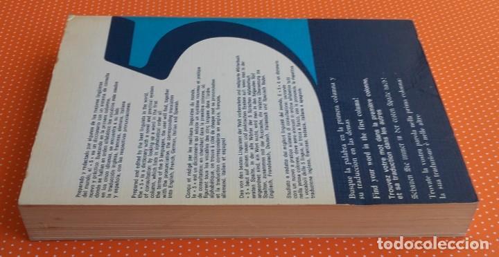 Diccionarios de segunda mano: DICCIONARIO MULTILINGÜE AL-BORAK. 5 IDIOMAS CON PRONUNCIACIÓN. GIUSEPPE ALBERTO OREFICE. 1973. - Foto 5 - 145903278