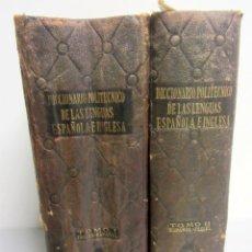 Diccionarios de segunda mano: DICCIONARIO POLITÉCNICO DE LAS LENGUAS. ESPAÑOL-INGLÉS INGLÉS-ESPAÑOL. 1ªEDICIÓN 1958. 2 TOMOS. Lote 146894426