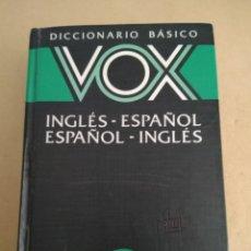 Diccionarios de segunda mano: DICCIONARIO INGLES/ESPAÑOL VOX. Lote 147468029