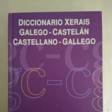 Diccionarios de segunda mano: DICCIONARIO GALEGO/CASTELAN XERAIS. Lote 147485474